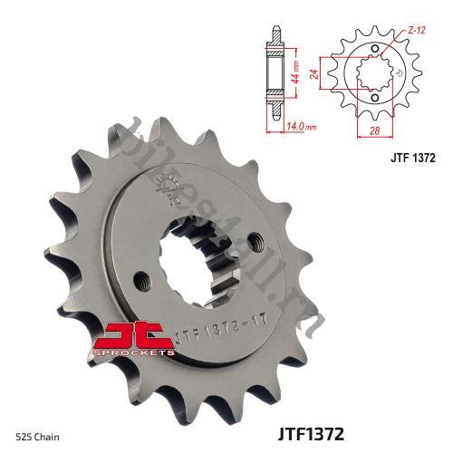 Звезда ведущая JTF1372.17
