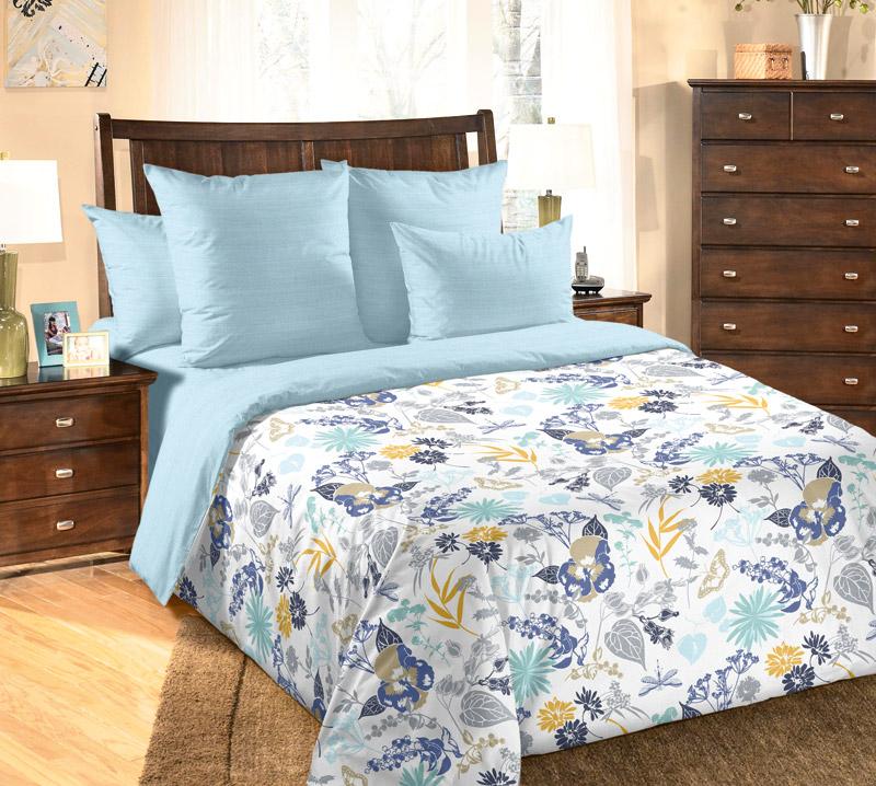«Эмма 1» постельное белье Перкаль 1.5 спальный