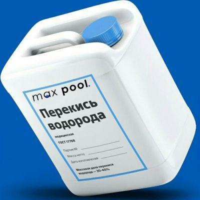 Перекись водорода 37% (пергидроль)  5 кг. (4.6 л.)