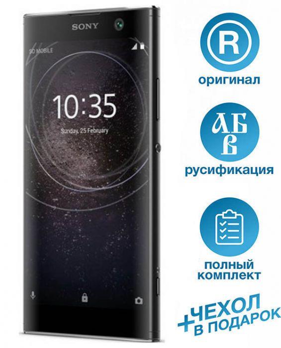 Sony Xperia XA2/XA2 DUAL