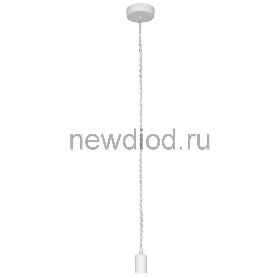 "Светильник ""Уно"" 211 бел муар шнур бел витой НСБ 01-60-141 Е27 ГИ"