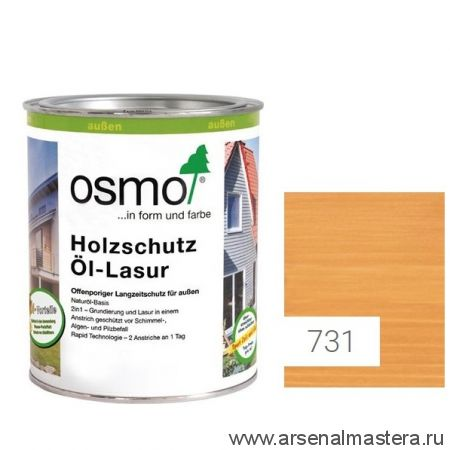 Защитное масло - лазурь для древесины для наружных работ OSMO Holzschutz Ol-Lasur 731 Сосна орегон 0,75 л
