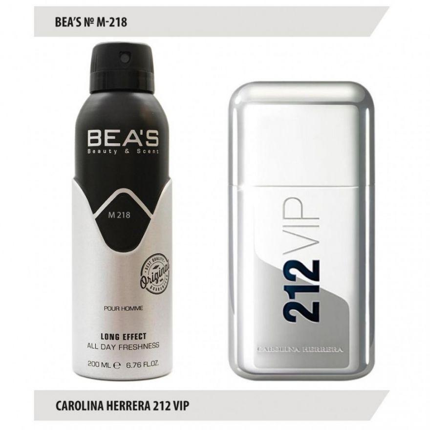 Дезодорант BEA'S M 218 - Carolina Herrera 212 VIP Men 200мл
