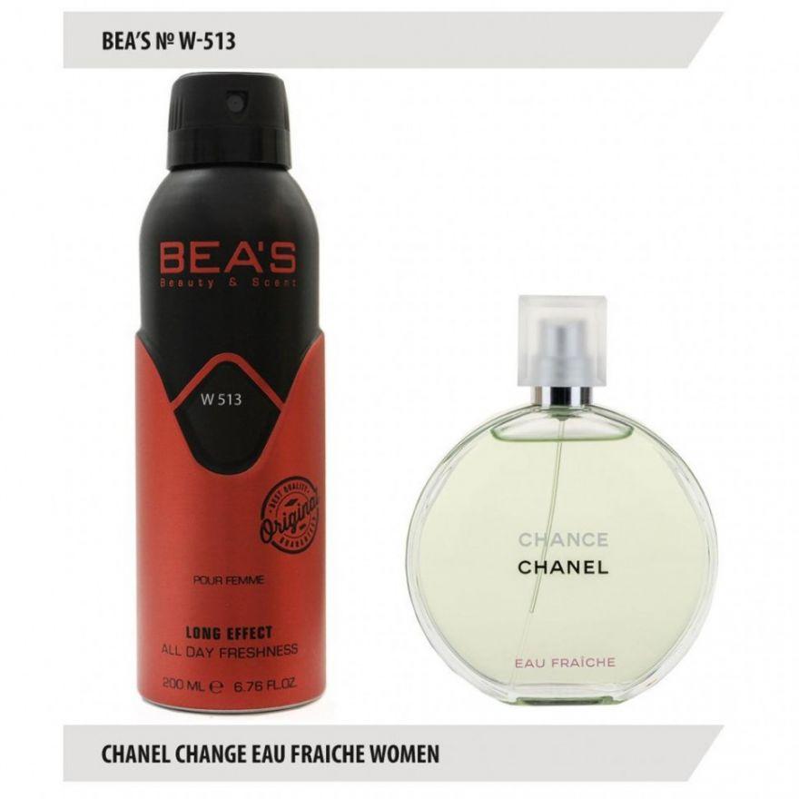 Дезодорант BEA'S W 513 - Chanel Chance Eau Fraiche For Women 200мл