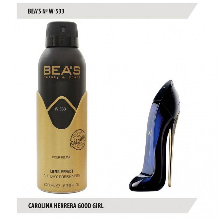 Дезодорант BEA'S W 533 - Carolina Herrera Good Girl For Women 200мл
