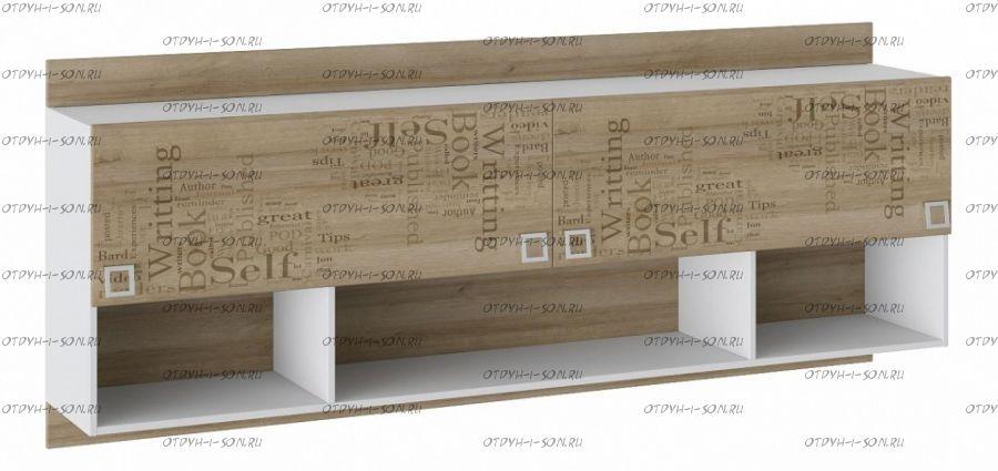 Шкаф настенный Оксфорд ТД-139.12.21 Ривьера/ Белый с рисунком