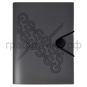 Папка А5 Феникс+ 1 отделение с карманами на резинке серая 53236