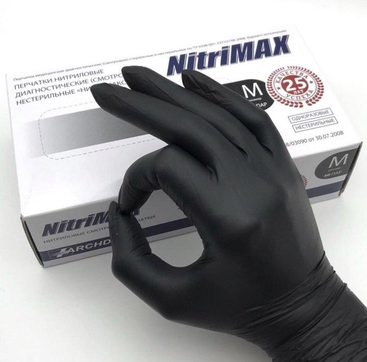 Перчатки Нитриловые М (чёрные) 50 пар NitriMAX