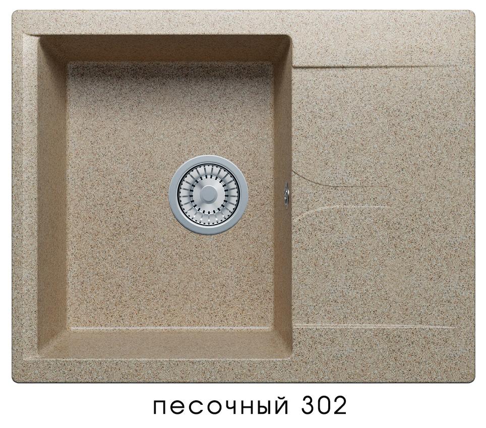 Кухонная мойка POLYGRAN Gals-620 (Gals-620 № 302 песочный)