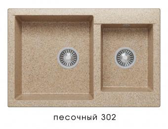 Кухонная мойка POLYGRAN Brig-772 (Polygran Brig -772 песочный №302)