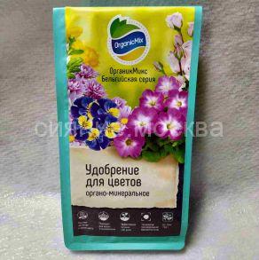 ОрганикМикс Удобрение для Цветов (Бельгийская серия), 750г