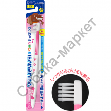 Зубная щетка для собак DHC Япония