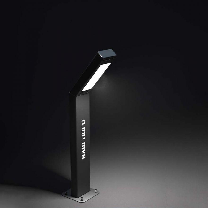 Светильник уличный парковый Светоток Комбо Minimum Lux Branding