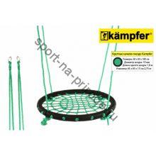 Качели Kampfer «Гнездо малое» Зеленый