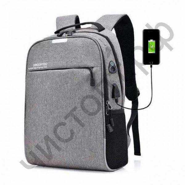 Рюкзак RN-3 черный для планшета и других гаджетов
