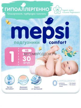 Детские подгузники Mepsi NB (до 6кг), 30 шт.
