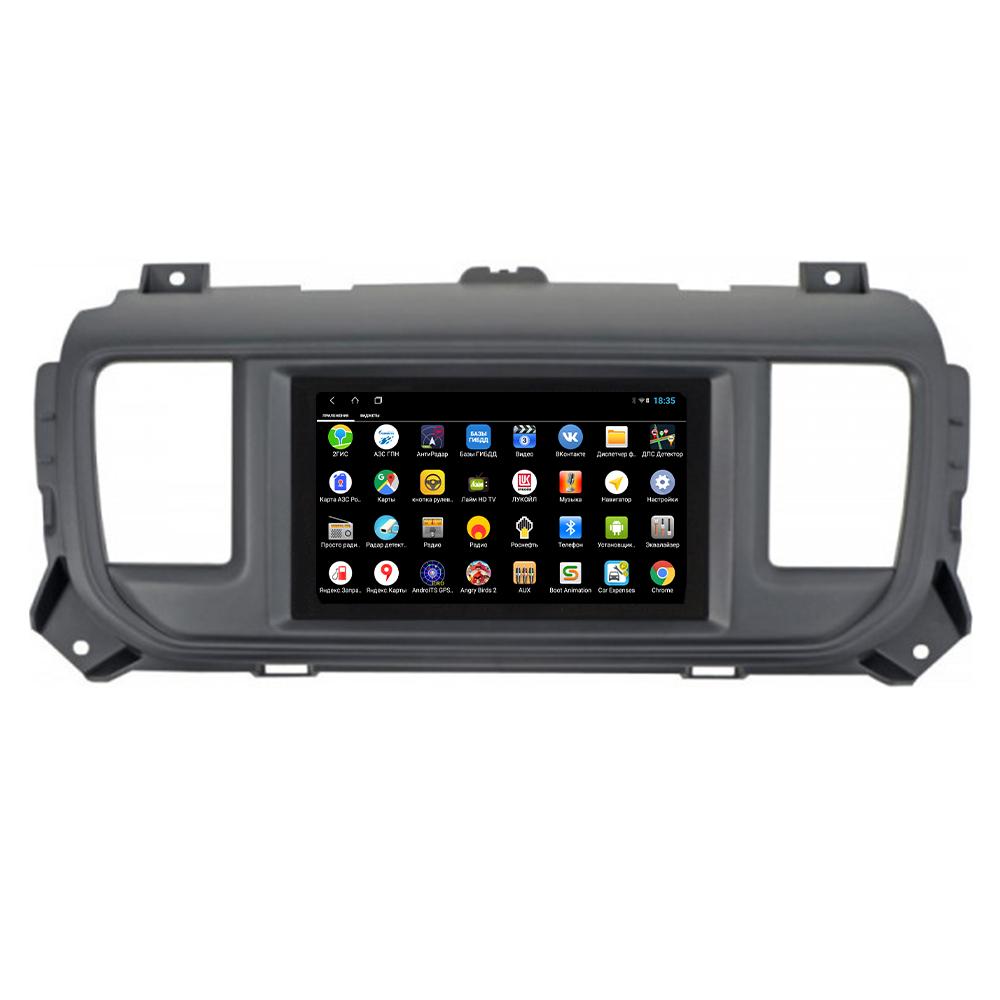 Parafar PF555Lite7  Штатная магнитола  для Peugeot Expert (2016+) / Traveller (2016+) / Opel Vivaro (2020) на Android 9