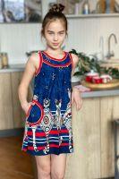 Платье 5085 детское [в ассортименте]