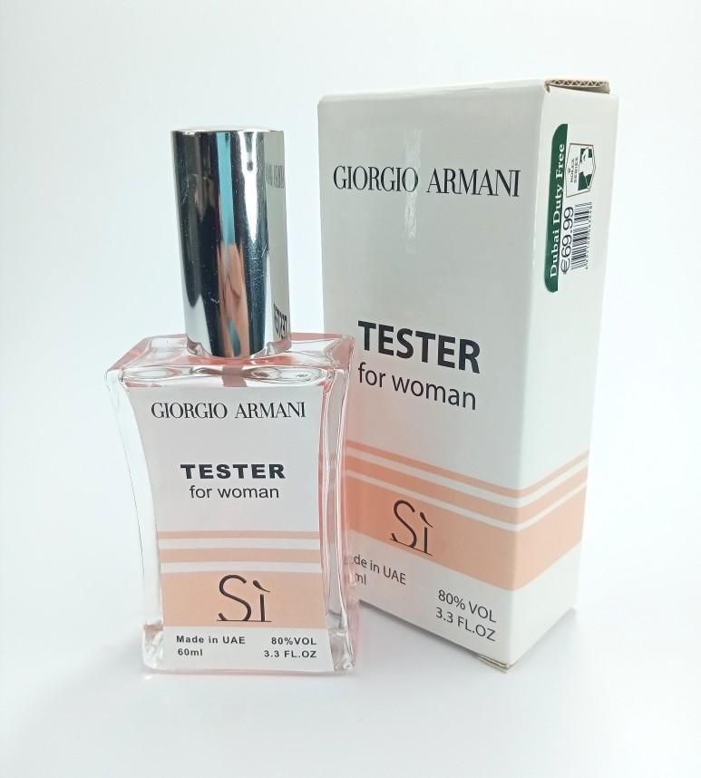 Giorgio Armani Si (for woman) - TESTER 60 мл