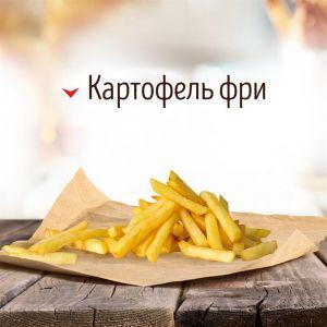 Картофель фри 140г
