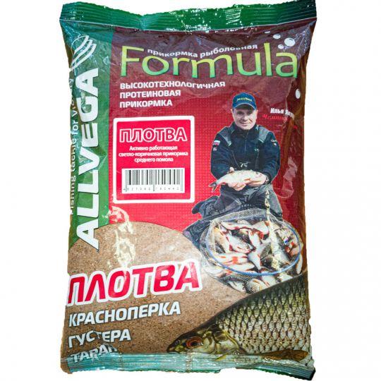 """Прикормка ALLVEGA """"Formula Gardon"""" 0,9 кг (ПЛОТВА)"""