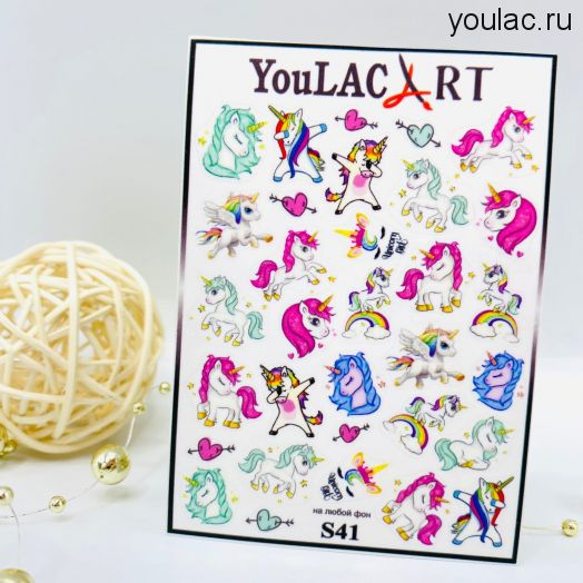 Стикер YouLAC #S41
