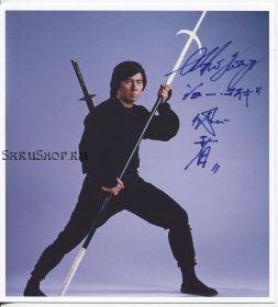 Автограф: Сё Косуги