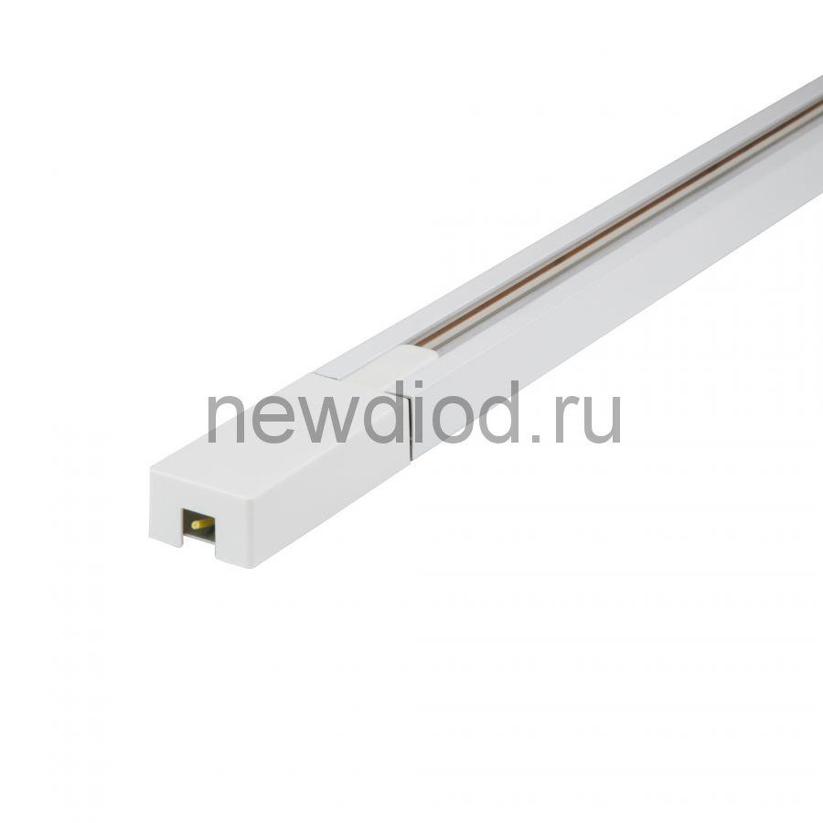 Шинопровод осветительный UBX-Q122 GS2 WHITE 300 SET01 тип G в наб загл и ввод пит однофаз белый 3м