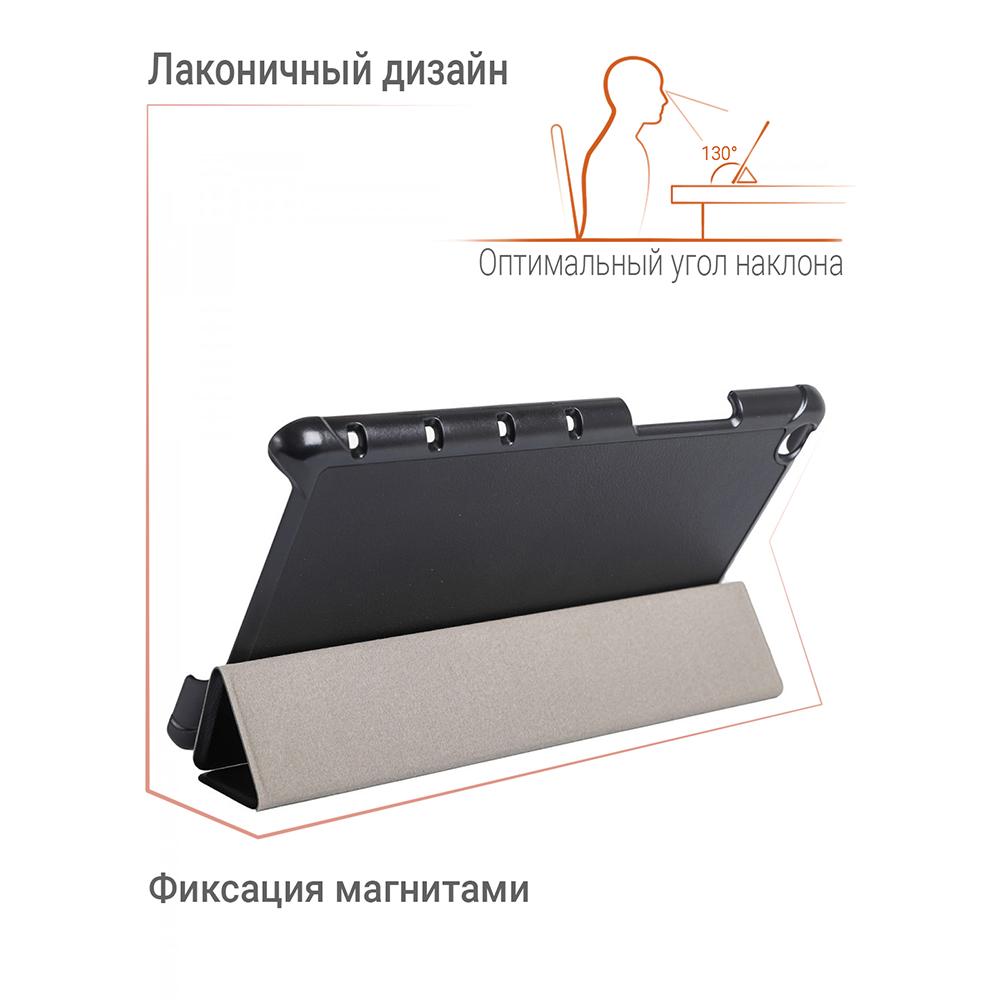 Чехол Palmexx SMARTBOOK для планшета Huawei M5 Lite 8