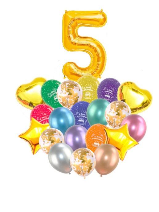 Воздушные шары набор «С Днем Рождения» с цифрой 5 золото