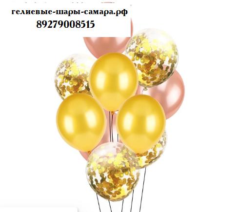 Цветные латексные шары воздушные шары с конфетти 6