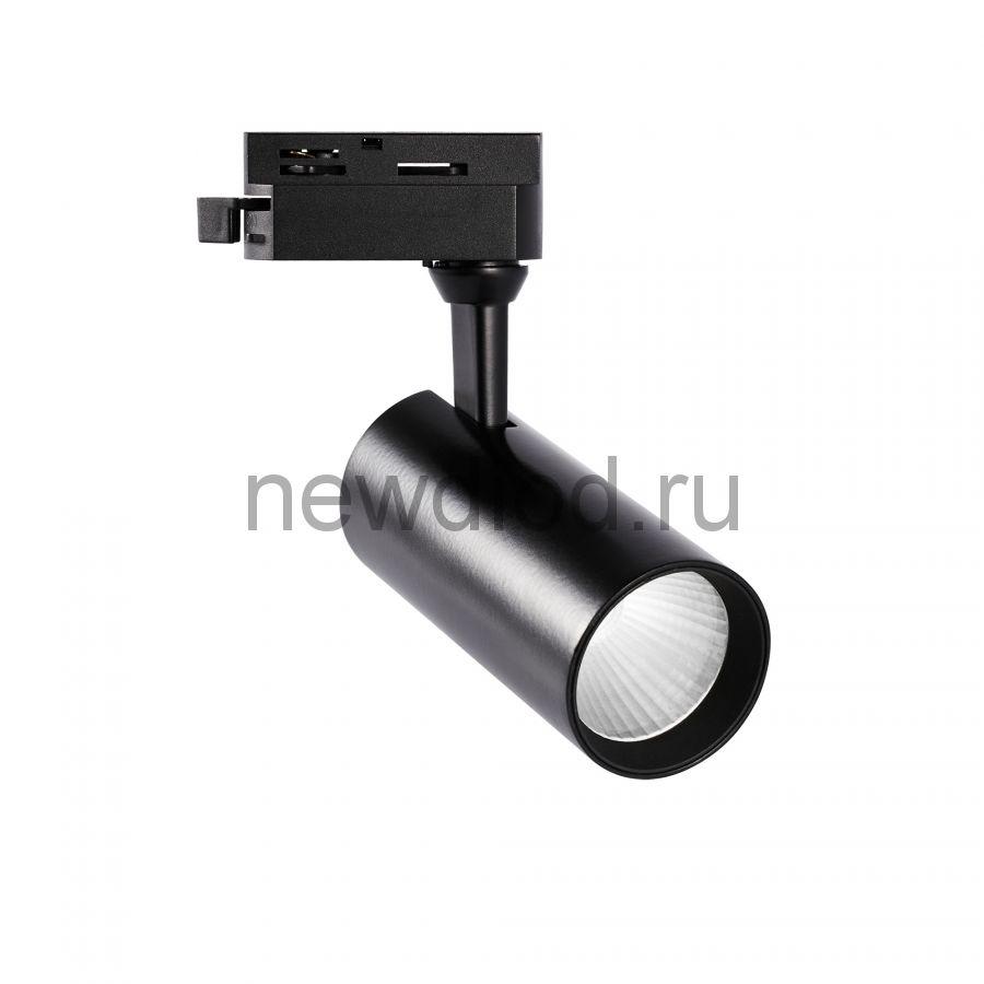 Светильник-прожектор трековый ULB-Q276 15W/4000К 1350Лм 4000К черный Volpe