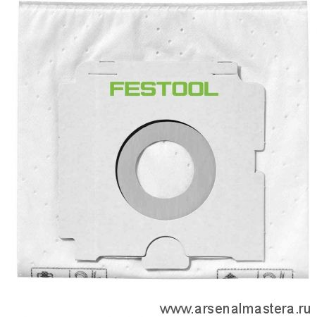 Мешок-пылесборник Festool SC FIS-CT SYS/5 500438