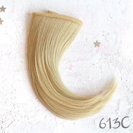 Трессы для создания причеcки куклам - Блонд 15 см.