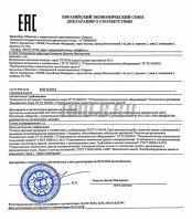 ТЕТРОН-3020Е Импульсный источник питания 30 вольт 20 ампер сертификат о калибровке фото