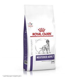 Роял Канин Neutered Adult Medium Dogs для собак (Ньютрид Эдалт Медиум Догз)