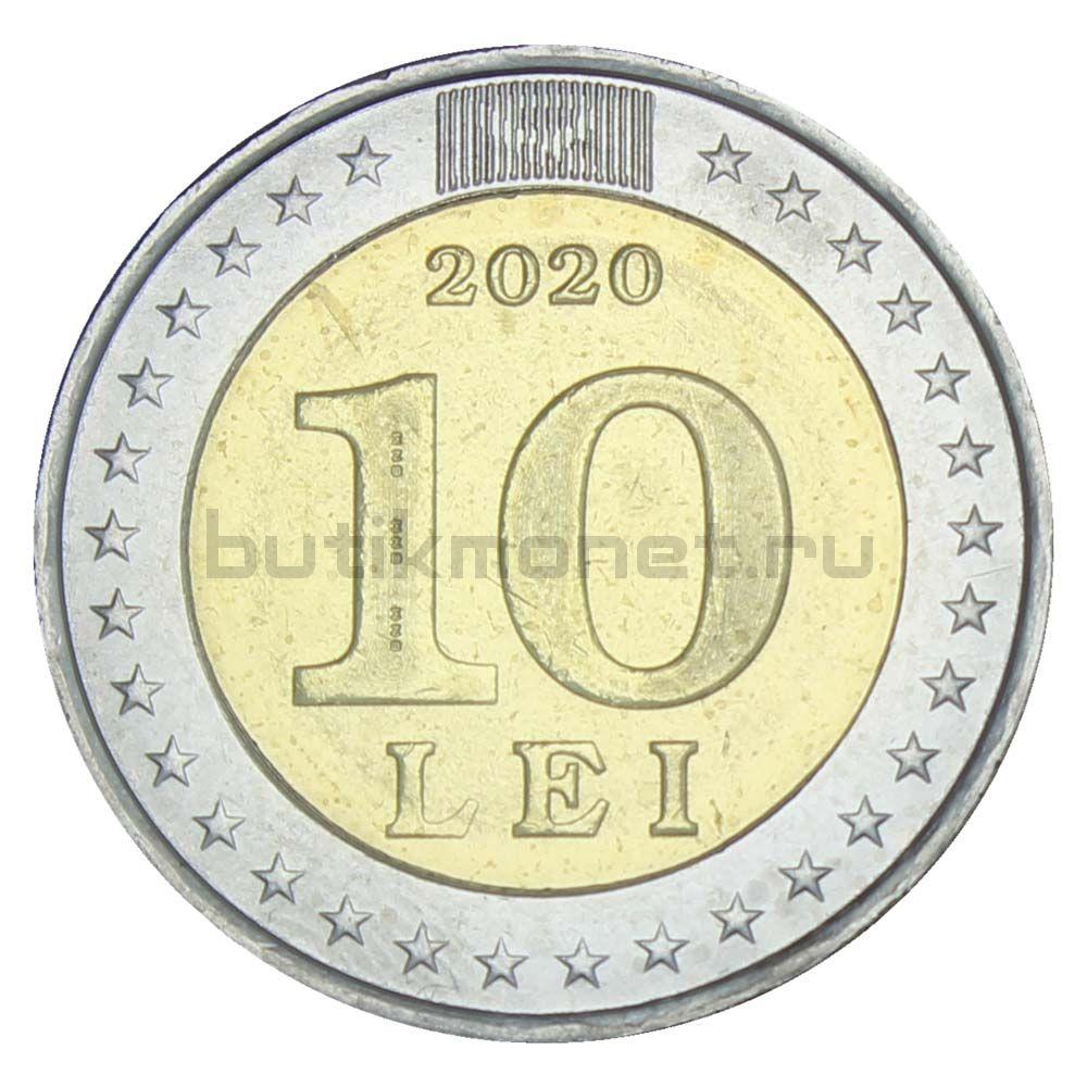 10 леев 2020 Молдавия 30 лет Национальному флагу Молдавии