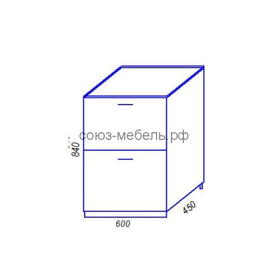 Стол H600-2Я Кухня Агава