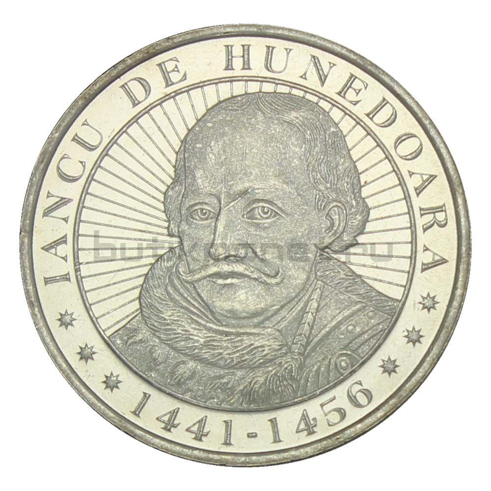 50 бань 2016 Румыния 575 лет началу правления Яноша Хуньяди