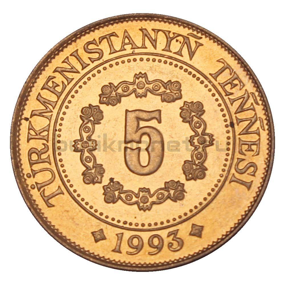 5 тенге 1993 Туркмения
