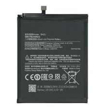 Аккумулятор для Xiaomi Mi 8 Lite BM3J