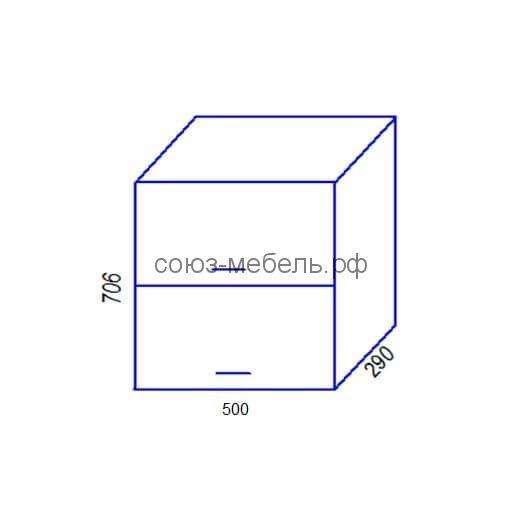 Шкаф BГ500 Кухня Агава
