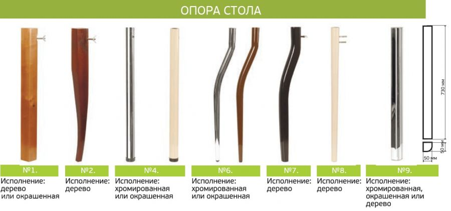 "Стол ""Модерн"" раздвижной"