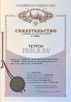 ТЕТРОН-3003-3 Линейный источник питания 3 канала 30 вольт 3 ампера сертификат о калибровке фото