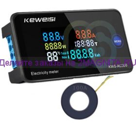 Амперметр, вольтметр KWS-AC300