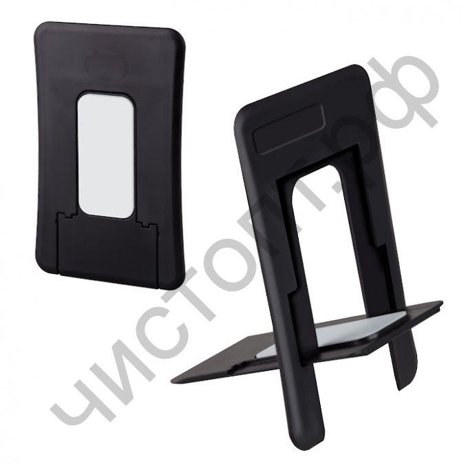 Держатель подставка смартф. карман. карта Q-001 черный (3мм х50мм х85мм)