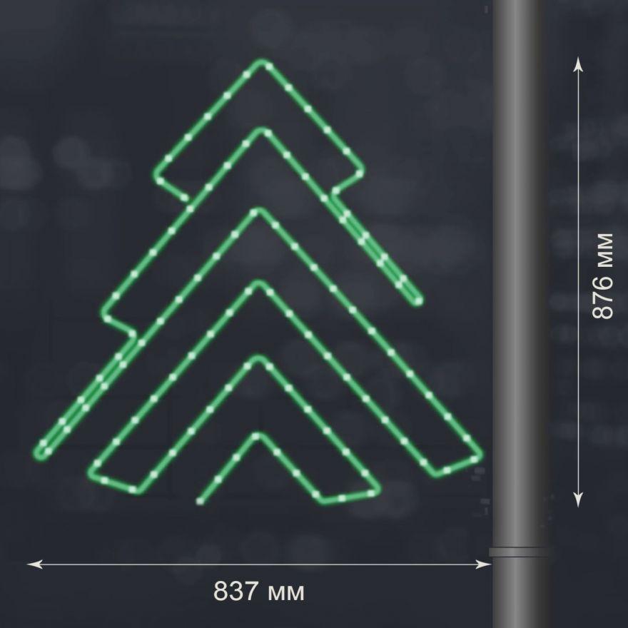Светодиодная консоль «Новогодняя ель»