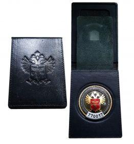 Жетон МНС РФ (Министерство по налогам и сборам) + удостоверение. Редкая вещь!