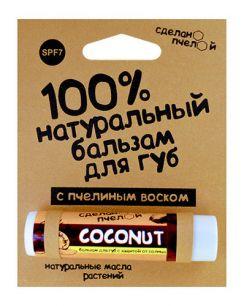 """""""Сделанопчелой"""" 100% натурал. бальзам для губ с пчел. воском «COCONUT» 5гр. защита от солнца  SPF7"""