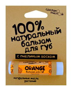 """""""Сделанопчелой"""" 100% натуральный бальзам для губ с пчелиным воском «ORANGE» 5гр."""